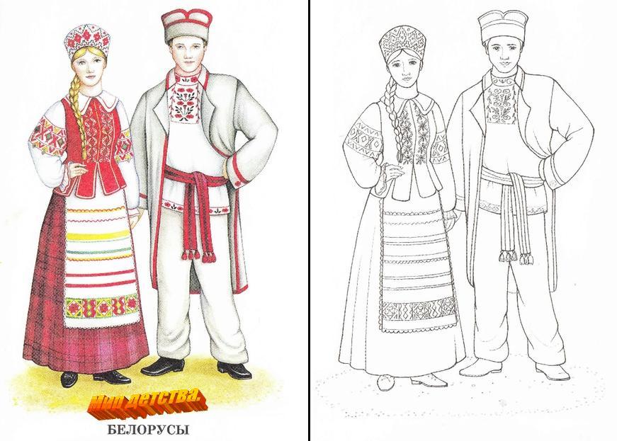 Картинка русский народный костюм раскраска
