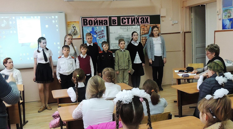 Красивые стихи на конкурс чтецов 4 класс