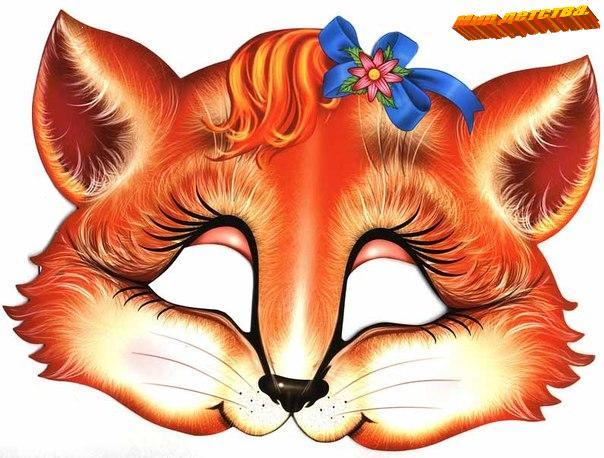 Голова лисы из бумаги