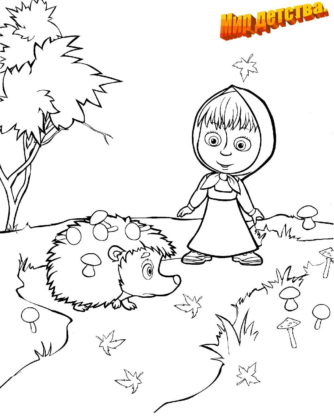 Раскраска из мультфильма маша и медведь 23