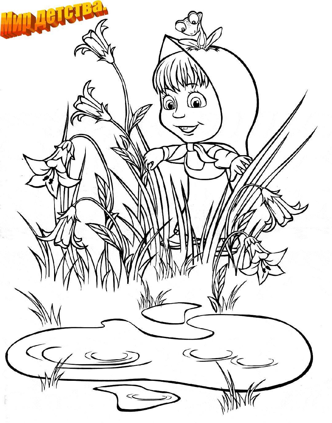 Раскраска из мультфильма маша и медведь 14
