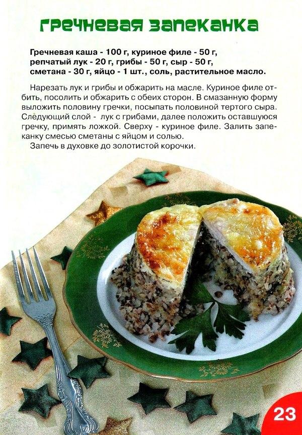 Шаурма по домашнему с сыром рецепт с фото