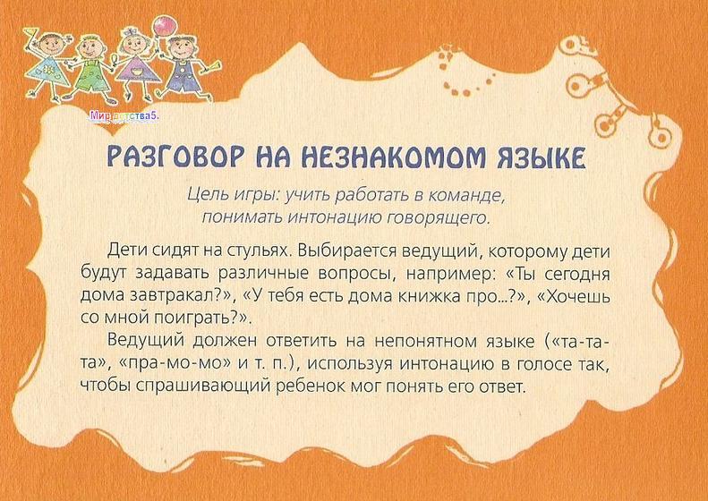 интересная и полезная информация для детей про грибы