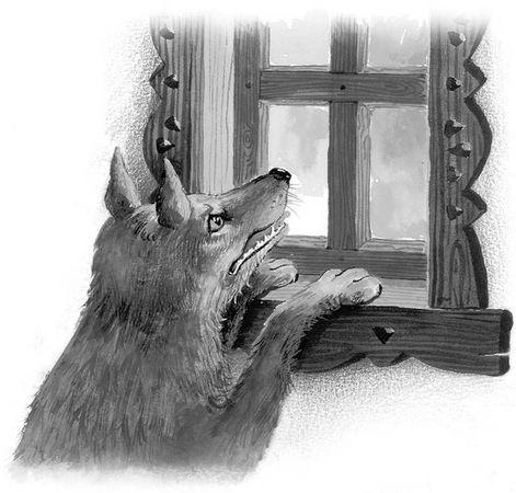 Волк и Старуха