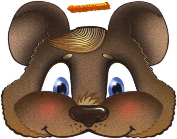 Маска мишка на голову