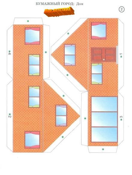 Как сделать дом из бумаги схемы фото