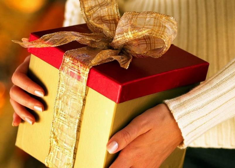 Загадка про подарок