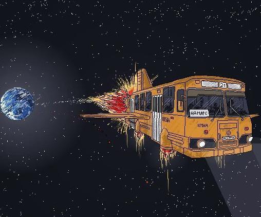 Загадки про троллейбус