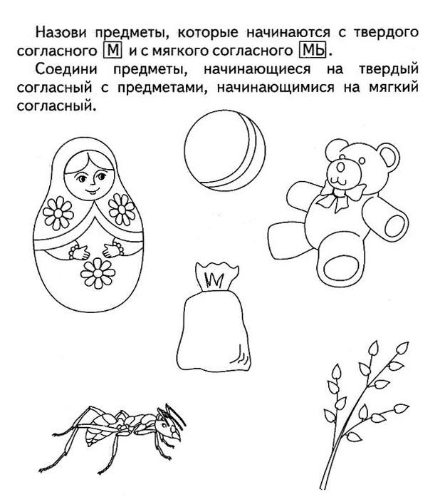 дагестанские девушки в сексуальной одежде