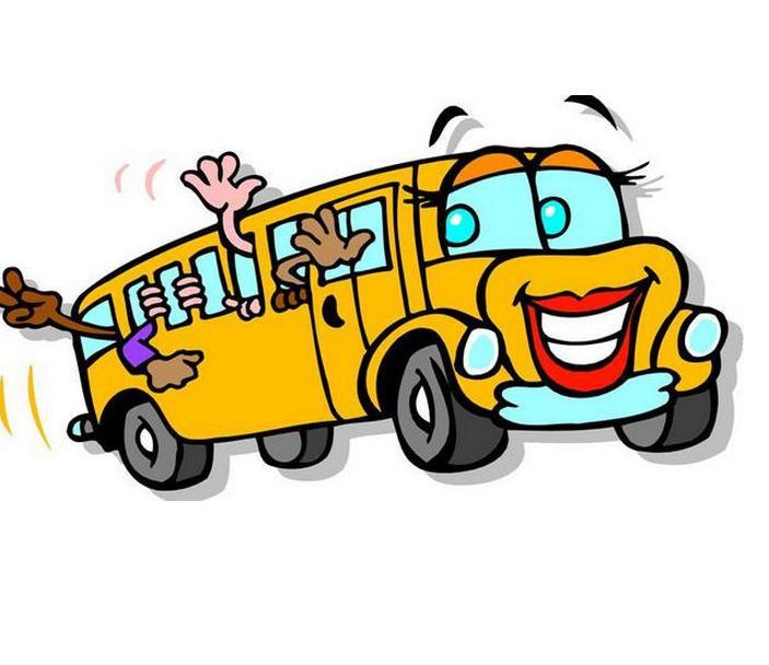 Загадки про автобус