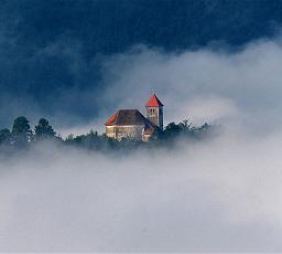Загадки про туман