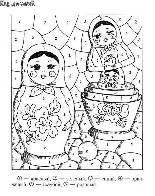 Раскраски по цифрам детям 3 4 лет - 5