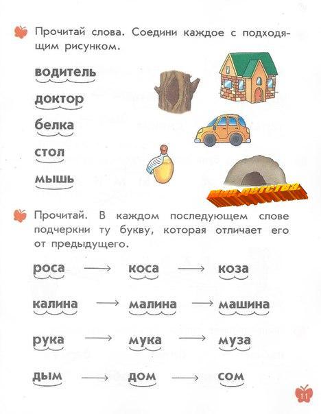 Зима раскраска для детей