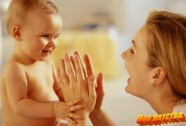 Что должен уметь ребёнок к возрасту 9 месяцев?