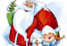 Прикольные стихи про Деда Мороза.